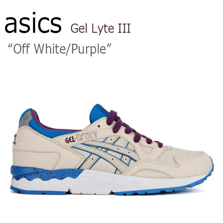 【送料無料】ASICS GEL-LYTE V Off White/Purple【アシックス】【ゲルライト】【H415N-9933】 シューズ