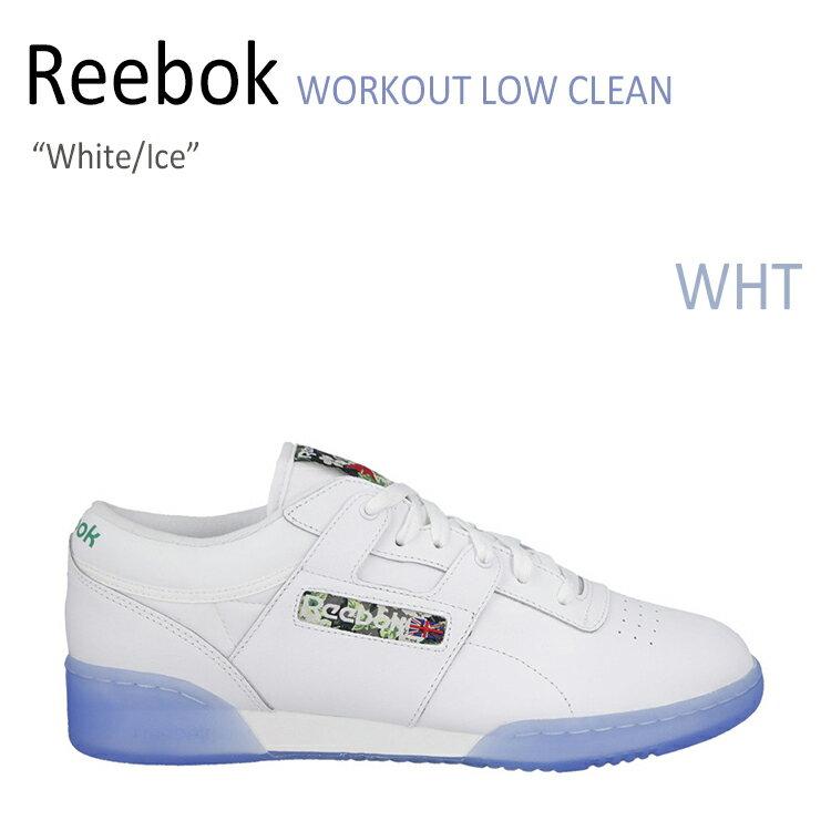 【送料無料】 Reebok WORKOUT LOW CLEAN White/Ice 【リーボック】【V67875】 シューズ
