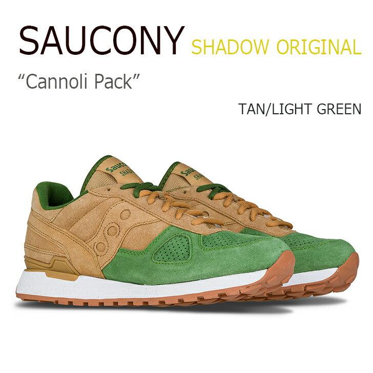 送料無料 サッカニー スニーカー Saucony メンズ SHADOW ORIGINAL Cannoli Pack シャドウ オリジナル カンノーリパック TAN LIGHT GREEN タン グリーン S70257-1 シューズ