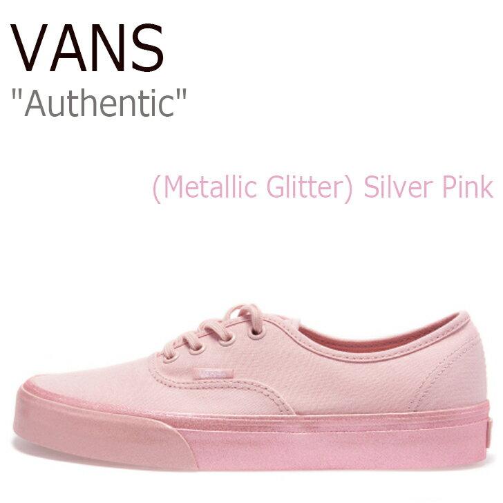 送料無料 バンズ オーセンティック スニーカー VANS レディース Authentic (Metallic Glitter) Silver Pink メタリック グリッター シルバーピンク VN0A38EMOF71 シューズ