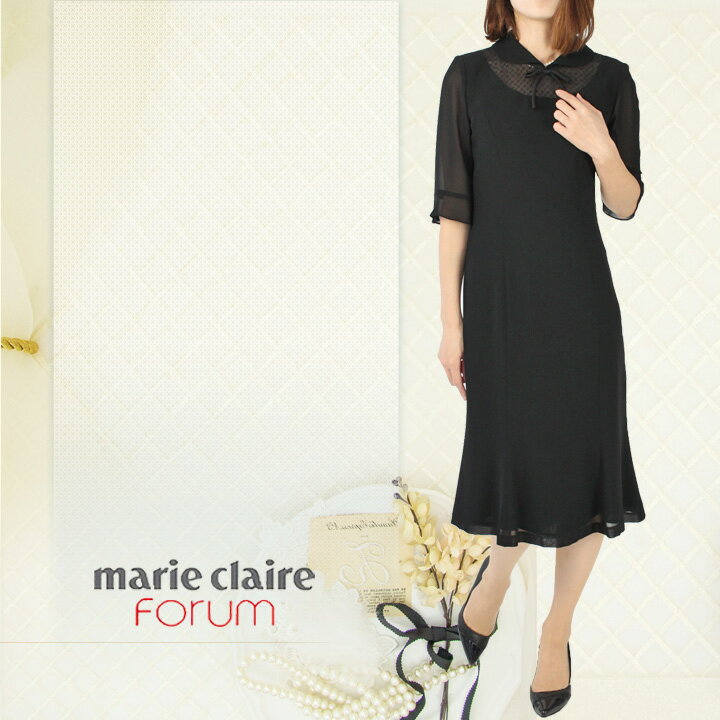 【50%OFF】【7号】ショール衿が可愛いブラックフォーマル【喪服 礼服】【日本製】