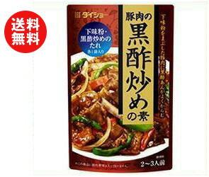 【送料無料】【2ケースセット】ダイショー 豚肉の黒酢炒めの素 100g×40個入×(2ケース) ※北海道・沖縄・離島は別途送料が必要。