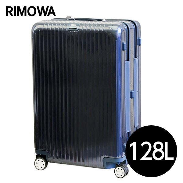 リモワ RIMOWA サルサ デラックス 128L ヨッティングブルー SALSA DELUXE 3SUITER マルチホイール スーツケース 830.80.12.4