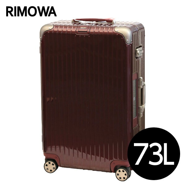 リモワ RIMOWA リンボ 73L カルモナレッド E-Tag LIMBO ELECTRONIC TAG マルチホイール スーツケース 882.70.34.5