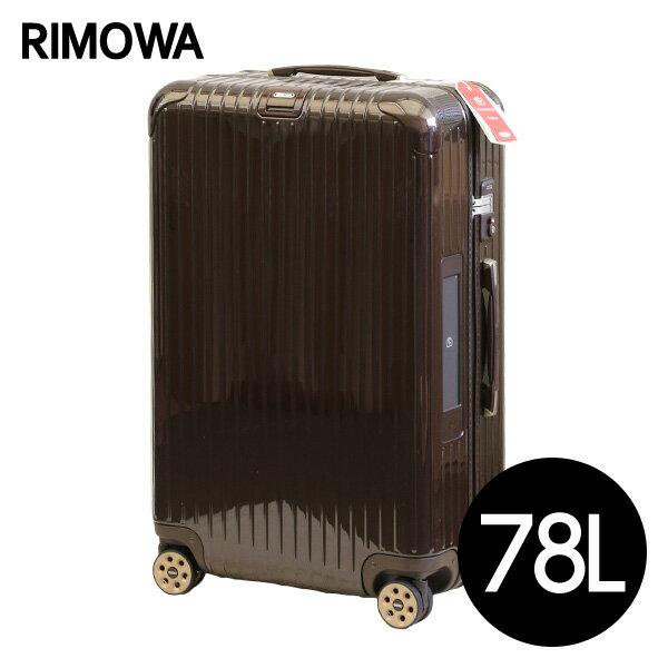 リモワ RIMOWA サルサ デラックス 78L ブラウン E-Tag SALSA DELUXE ELECTRONIC TAG マルチホイール スーツケース 831.70.52.5