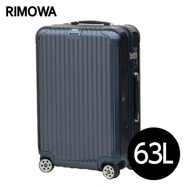 リモワ RIMOWA サルサデラックス 63L ヨッティングブルー E-Tag SALSA ELECTRONIC TAG マルチホイール スーツケース 831.63.12.5