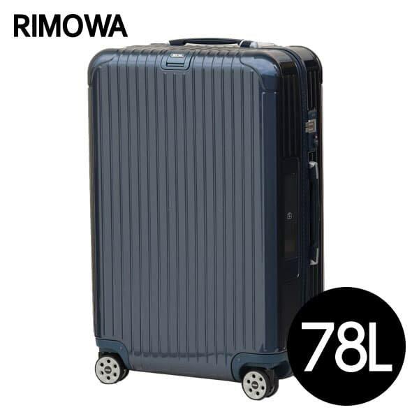 リモワ RIMOWA サルサデラックス 78L ヨッティングブルー E-Tag SALSA ELECTRONIC TAG マルチホイール スーツケース 831.70.12.5