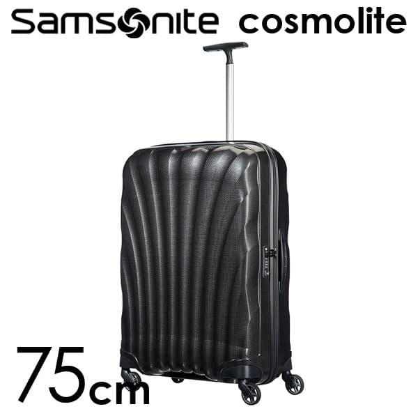 サムソナイト コスモライト 3.0 75cm ブラック Cosmolite V22-09-304