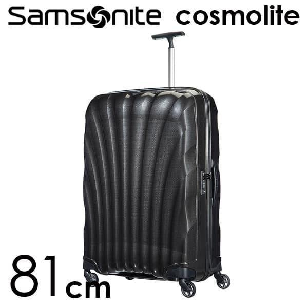 サムソナイト コスモライト 3.0 81cm ブラック Cosmolite V22-09-307