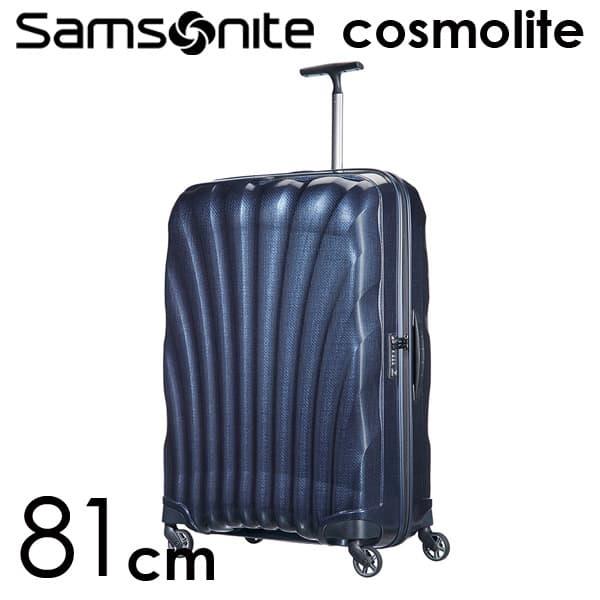 サムソナイト コスモライト 3.0 81cm ミッドナイトブルー Cosmolite V22-31-307