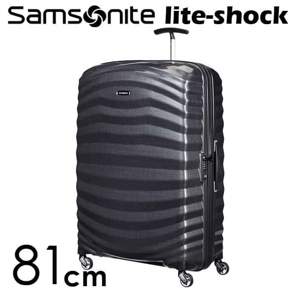 サムソナイト ライトショック スピナー 81cmブラック Samsonite Lite-Shock Spinner 98V-09-004 124L