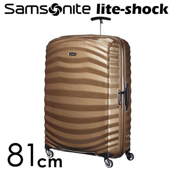 サムソナイト ライトショック スピナー 81cmサンド Samsonite Lite-Shock Spinner 98V-05-004 124L