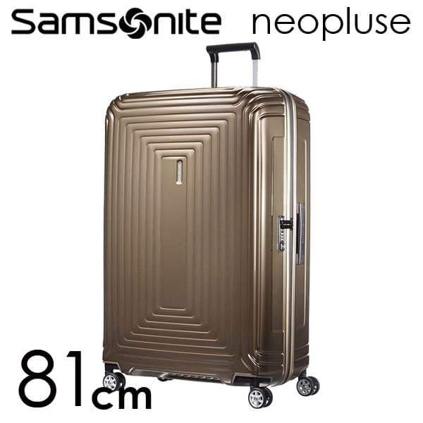 サムソナイト ネオパルス スピナー 81cm メタリックサンド Samsonite Neopulse Spinner 124L 65756-4535