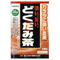 山本漢方製薬 山本濃いどくだみ茶24包×20個セット【ドラッグピュア楽天市場店】【RCP】