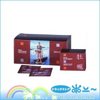 日本クリニック 牡蠣 携帯用180粒×3個【日本クリニック】【4904489010252】【送料無料!】