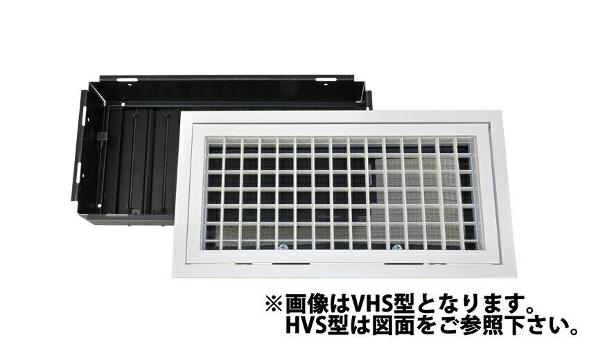 ユニバーサル型吹出口 VHS型/HVS型 二重枠 150x150