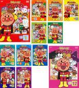 全巻セット【送料無料】SS【中古】DVD▼それいけ!アンパンマン '10(12枚セット) Vol.1 ~12▽レンタル落ち