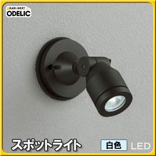 【送料無料】オーデリック(ODELIC) スポットライト OG254101 白色タイプ【TC】【送料無料】