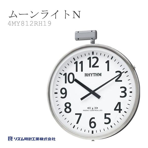 リズム RHYTHM LED内部照明付屋外電波掛時計 ムーンライトN 4MY812RH19 クロック CLOCK 特価 取り寄せ