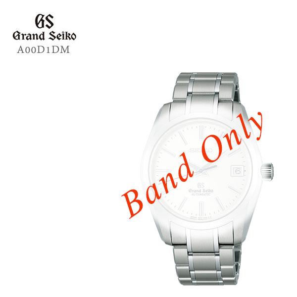 GRAND SEIKO グランドセイコー 紳士用 純正メタルバンド ステンレス 替えバンド A00D1DM 取り寄せ