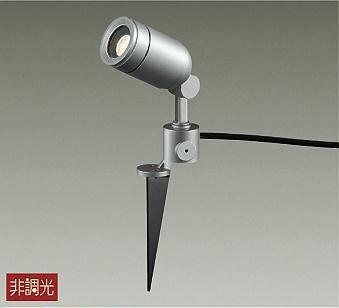 DOL-3763YSF ダイコー ガーデンライト LED(電球色)