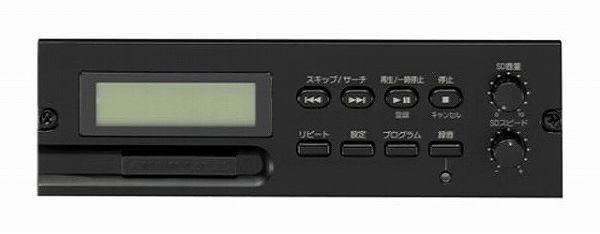 SDU-200 ユニペックス デジタルレコーダーユニット 532P15May16 lucky5days