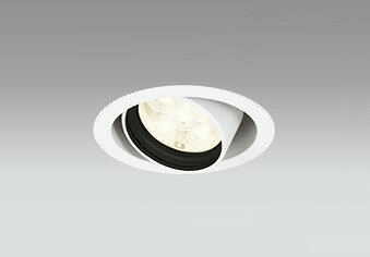 XD258867 オーデリック ユニバーサルダウンライト LED(電球色)