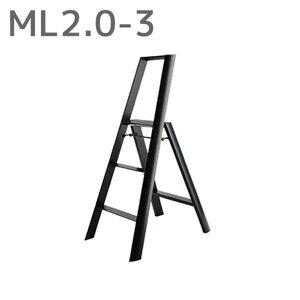LUCANO ルカーノ 脚立 踏み台 スツール スリーステップ(3段) ブラック ML2.0-3BK 長谷川工業 おしゃれ