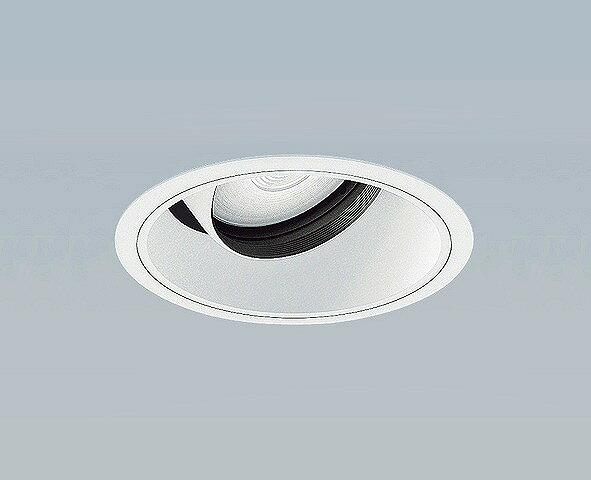 充実 ERD3736W 遠藤照明 ユニバーサルダウンライト LED