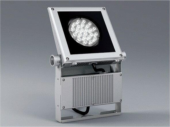 ERS3833S 遠藤照明 アウトドアスポットライト(アームタイプ) シルバー LED