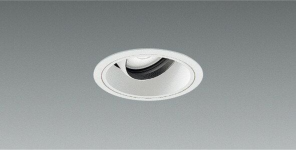 ERD4882W 遠藤照明 ユニバーサルダウンライト LED