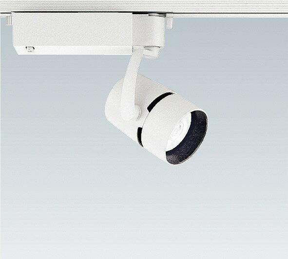 送料無料で ERS4861W 遠藤照明 スポットライト 白 LED