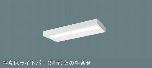 XLX230SENLA9 パナソニック ベースライト LED(昼白色)
