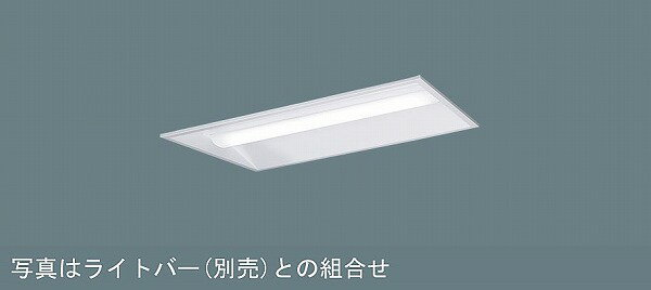 XLX230VEDLE9 パナソニック 埋込ベースライト LED(昼光色)