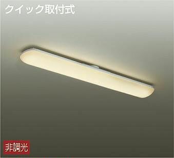 DCL-39922Y ダイコー シーリングライト LED(電球色)