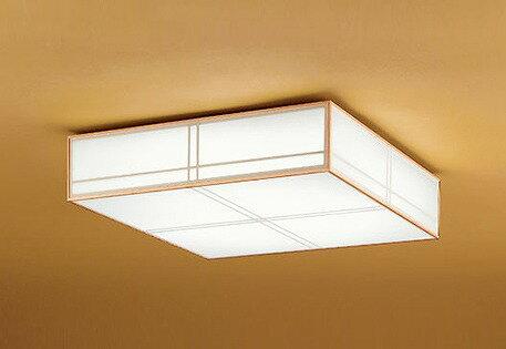 OL251591BC オーデリック シーリングライト LED(調色) ~12畳