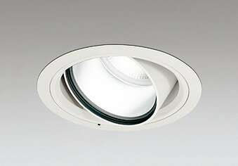 XD404005 オーデリック ユニバーサルダウンライト LED(温白色)