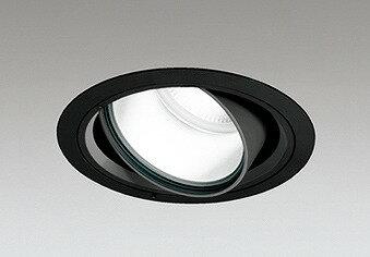 XD404012 オーデリック ユニバーサルダウンライト LED(白色)