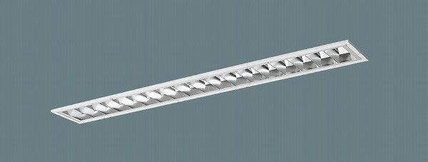 XLX462FBVJLE9 パナソニック 埋込ベースライト LED(温白色)