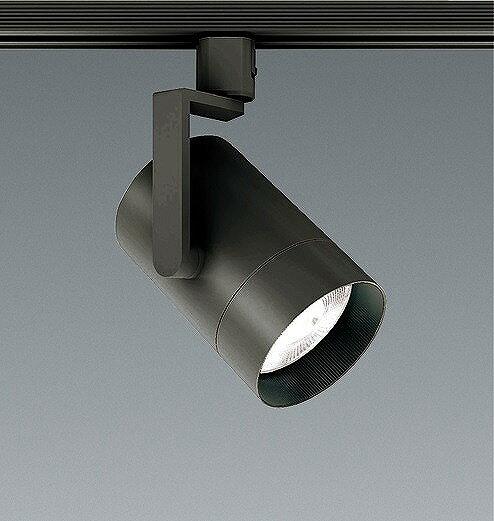 ERS4787B 遠藤照明 レール用スポットライト LED