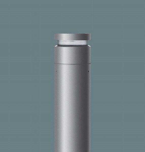 YYY76110ZLE1 パナソニック ポールライト LED(電球色) (YYY76110Z LE1)