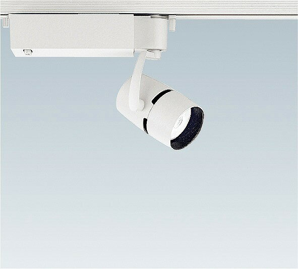 ERS4068WA 遠藤照明 レール用スポットライト 広角 LED