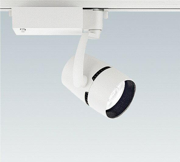 売れ筋の ERS4849WA 遠藤照明 レール用スポットライト LED