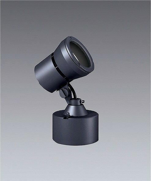 ERS3443H 遠藤照明 屋外用スポットライト 超広角 LED
