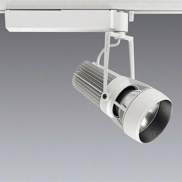 ERS5286W 遠藤照明 レール用スポットライト 狭角 LED