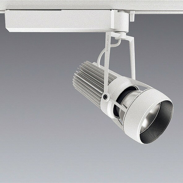 ERS5302W 遠藤照明 レール用スポットライト 広角 LED