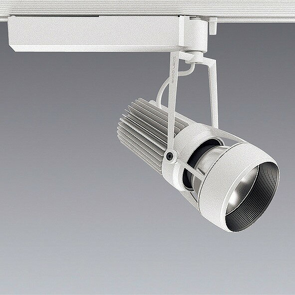 ERS5369W 遠藤照明 レール用スポットライト 広角 LED