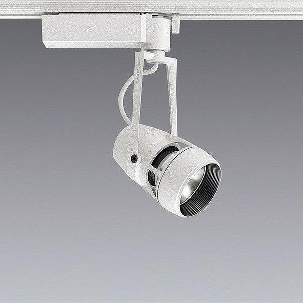 ERS5572W 遠藤照明 レール用スポットライト 広角 LED