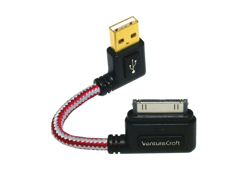 VentureCraft(ベンチャークラフト) V73J2AK(30pin dock to USBケーブル 7Nクラス)【送料無料】デジタル高音質ポタアン向きショートケーブル