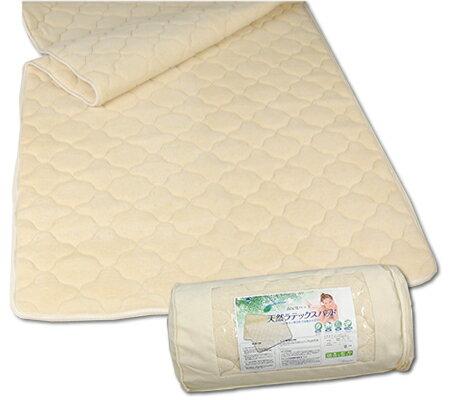 天然ラテックスキルトパット QP120/セミダブル #天然ゴム高反発ベッドパッド …送料無料…